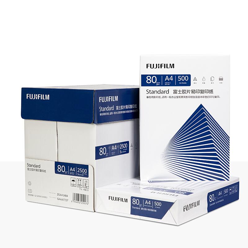 富士施乐ECON Paper复印纸 A4 80g