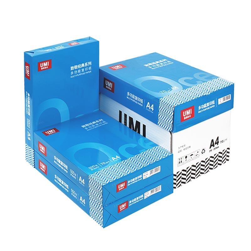悠米(UMI)致敬经典复印纸 A4 70G 500张/包 5包/箱